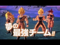 "TV Trailer Revealed for New Game ""Dragon Ball Z: Battle of Z""!"