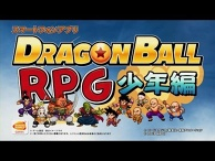 "PV of Smartphone Game ""Dragon Ball RPG"" is Available Now!"