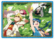 """Magi"" Newest Goods Special"