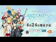 15 seconds TV CM for PS Vita Game Sword Art Online: Hollow Fragment