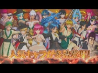 PV for Magi: A New World
