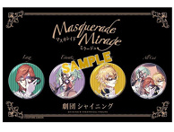 """Uta no Prince-sama"" Shining Theatrical Troupe Goods Special"