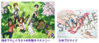 "Blu-ray & DVD ""Anohana the Movie"""
