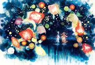 Goldfish Lantern Festival
