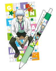 "Special Report on ""Kuroko's Basketball"", ""Gintama"", and Other Goods"