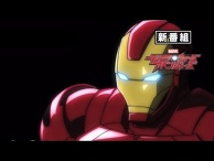[New Program] Marvel Disk Wars: Avengers