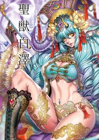 Sacred Beast Bai Ze (Hakutaku)