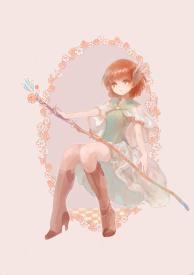 Priscilla (Fire Emblem)