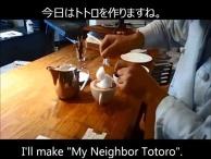 3D Latte Art [My Neighbor Totoro]