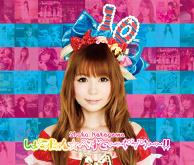 Shokotan☆Best - Regular Edition