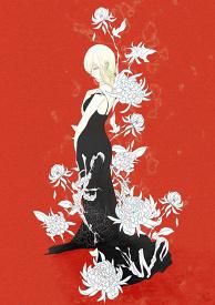 chrysanthemum of bone