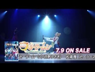 Musical Sailor Moon - La Reconquista Trailer