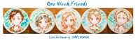 Latte Art [One Week Friends]