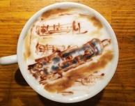 Latte Art [Oboe]