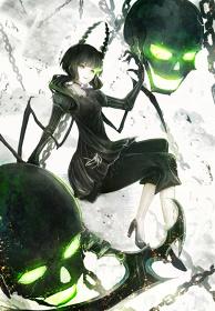 B★RS…Dead Master