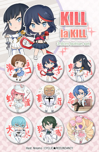 Kill la Kill - button set