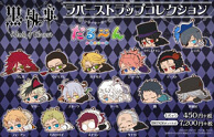 "Darun Rubber Strap Collection ""Black Butler: Book of Circus"""