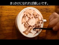 "Yui Hirasawa - BELCORNO's Latte Art - from ""K-On!"""