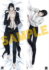 """Black Butler: Book of Circus"" Dakimakura Cover"