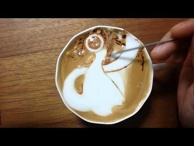 "Today's Leisure Time Cappuccino, ""Migi @ Parasyte"""
