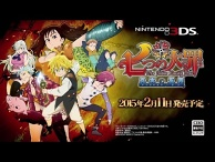 The Seven Deadly Sins: Unjust Sin 3DS game set to release on February 11, 2015