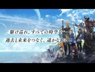 Final Fantasy Legends: Toki no Suisho Promotional Movie Streamed