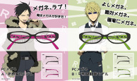 """Durarara!!x2"" PC Glasses: Izaya Orihara Model / Shizuo Heiwajima Model"