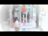 Yahari Ore no Seishun Love Comedy wa Machigatteiru. 2nd Season PV