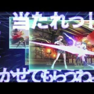 Dengeki Bunko: Fighting Climax Brings Favorite Characters Together for A Dream Duel on PS3 and PS Vita