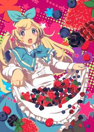 berry very berry!