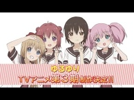 YuruYuri Anime's Third Season is in Production!