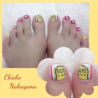 Sohoku High Nails (Yowamushi Pedal)