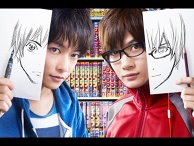 Bakuman. Movie Trailer is Out!