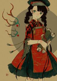 Chinese Lolita Girl