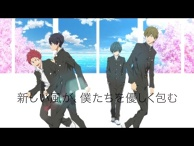 "2nd Trailer for Movie ""High Speed! -Free! Starting Days-"" Released!"