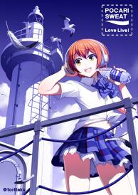 Pocari Sweat Rin-chan