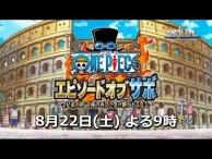 "TV Special: One Piece ""Episode of Sabo"" - Promotional Video"