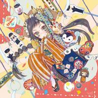 Japanese Fox-sama
