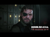"Special Trailer ""Metal Gear Solid V: The Phantom Pain"" - A History of Metal Gear and PlayStation"