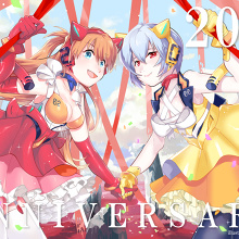 Congratulations on the 20th Anniversary of Evangelion!