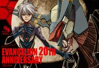 EVANGELION 20TH  ANNIVERSARY