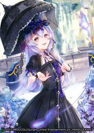 [ECO] Iris Card