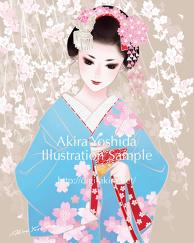 Maiko Sakura