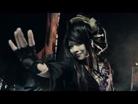 """和楽器バンド / 「戦-ikusa-」/ WagakkiBand """"Ikusa"""" Music Video"""