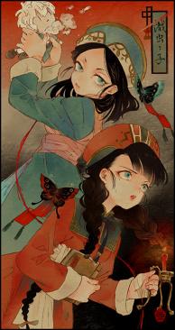 Shiki Mushi no Ko