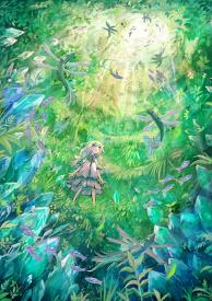 green aquarium