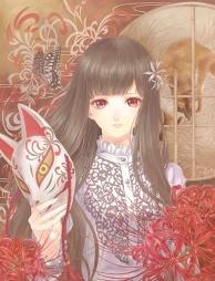 Kitsunehana