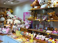 Relakkuma Office Photos