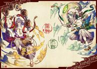 Original - Fujin & Raijin