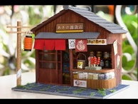 DIY Dollhouse Kit - Miniature Japanese Grocery Store
